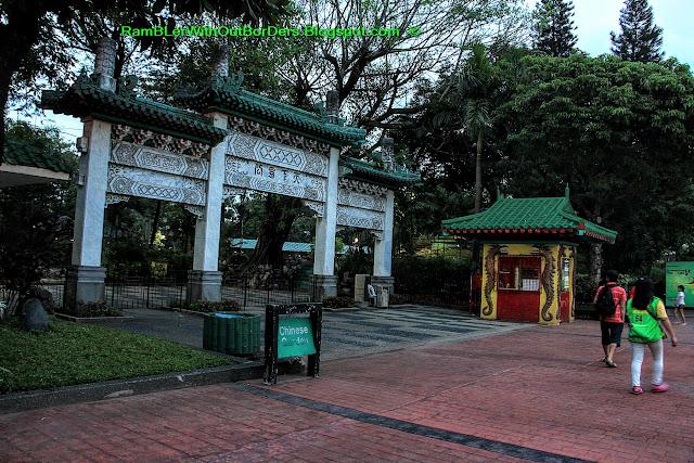 Chinese Garden, Rizal Park, Manila, Philippines