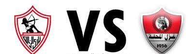 مشاهدة مباراة الزمالك و غزل المحلة بث مباشر , الزمالك ضد غزل المحلة ,الدوري المصري,