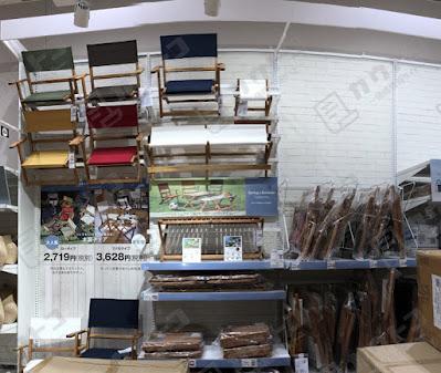 ニトリの木製チェアはカラーが豊富