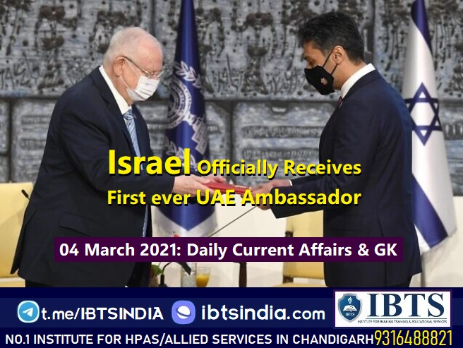 04 March 2021 Daily Current Affairs & GK Update (in Hindi & English)