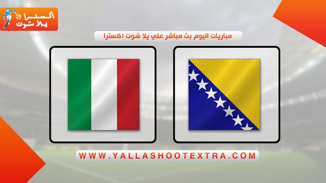 مباراة ايطاليا و البوسنة و الهرسك 15-11-2019 في تصفيات اليورو 2020