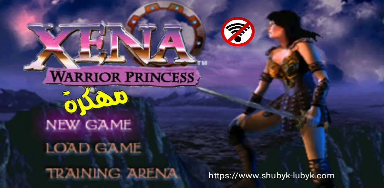 Download XENA Princes.apk