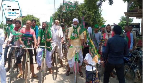 राजद के 24वें स्थापना दिवस पर निकली साईकिल रैली