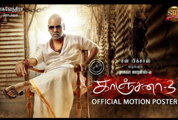 kanchana 3 full movie download in tamil tamilrockers
