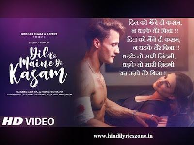 Dil Ko Maine Di Kasam Lyrics Hindi mein। Amaal Malik Feat Arijit Singh।Bhushan K।Asim Riaz& Himanshi Khurana