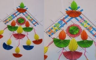 Colourful Paper Design for wall hanging