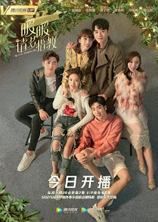 drama china my love enlighten me