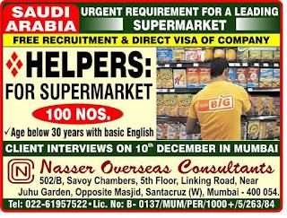 Helpers for Supermarket Requirement in Saudi Arabia