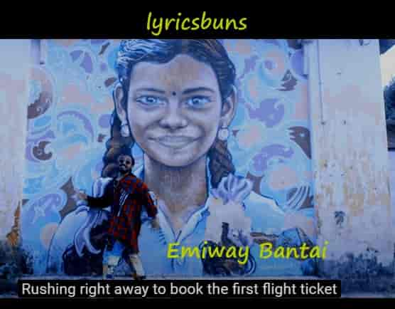 EMIWAY - FIRSE MACHAYENGE -Lyrics