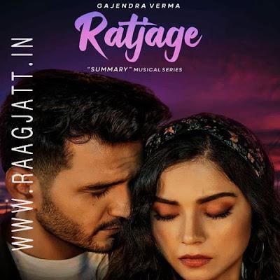 Ratjage by Gajendra Verma lyrics