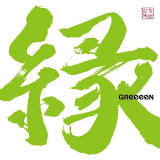 [Lirik+Terjemahan] GReeeeN - Tooku no Sora Yubi Sasunda (Menunjuk Langit Yang Jauh)
