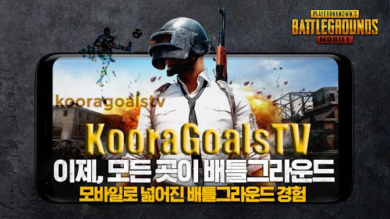 تحميل لعبه ببجي الكورية Pubg Mobile Kr أخر إصدار 2020 للاندرويد