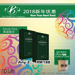 S6 ChlorophyII Promotion By BS Group