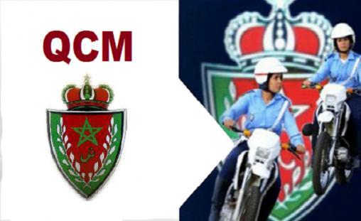 نموذج امتحان الاختيارات (QCM) لمباراة توظيف ضباط الشرطة وضباط الأمن دورة 10 يوليوز 2016