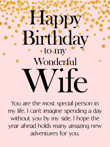 Cool Birthday Ideas Happy Birthday Wife Funny Quotes Personalised Birthday Cards Paralily Jamesorg