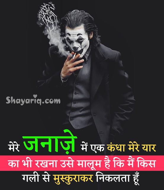 Hindi Heart Touching shayari, hindi love shayari, hindi Sad Shayari, hindi maut ki shayari, zindagi shayari