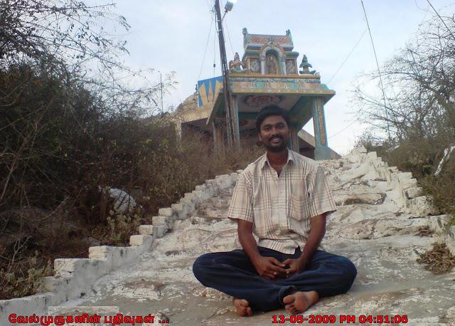 Appur Nithya Kalyana Perumal Temple