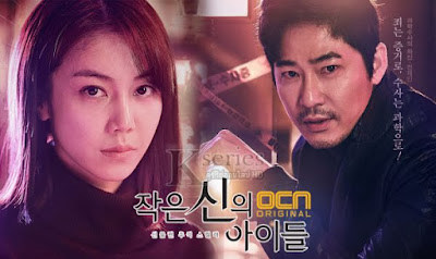 Review By Miss Banu, Blog Miss Banu Story, K - Drama Children Of A Lesser God, Korean Drama, Drama Korea, Artis Korea, Korean Style, 2018, Korean Drama Children Of A Lesser God, 2018, Poster, Cast, Pelakon Drama Korea Children Of A Lesser God, Kang Ji Hwan, Kim Ok Vin, Sim Hee Seop, Lee Elijah, Jang Gwang, Ahn Kil Kang, Lee Jae Yong, Kim Dong Young, Drama Korea Best, Suspen, Misteri, Ending Drama Korea Children Of A Lesser God, Sinopsis Drama Korea Children Of a Lesser God, Polis,