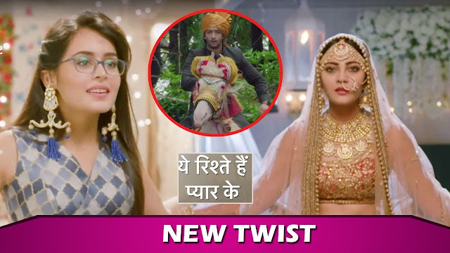 Big Twist : Kuhu demands Abeer Mishti's mandap for marriage with Kunal in Yeh Rishtey Hai Pyaar Ke