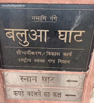 इस्कॉन मंदिर इलाहाबाद - ISKCON Temple Allahabad / Allahabad Tourism