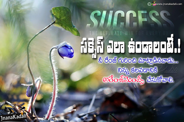 telugu famous words on life, heart touching life quotes, inspirational quotes on life in telugu