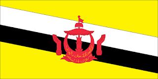 تأشيرة بروناي