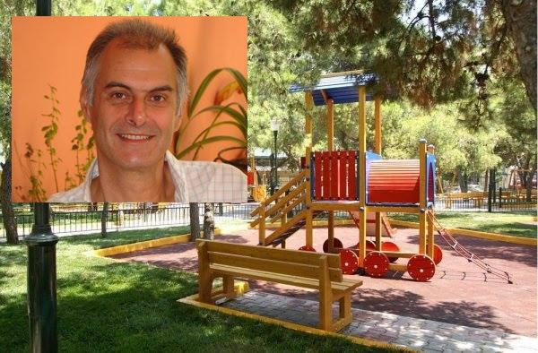 Γ.Γκιόλας: 850.000 ευρώ στους Δήμους της Αργολίδας για αναβάθμιση Παιδικών Χαρών