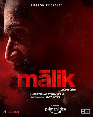 malik malayalam movie, malik malayalam movie watch online, malik movie, malik release ott, mallurelease