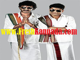 Raj Vishnu kannada movie