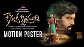 Aishwarya Next upcoming 2019 Tamil film Kousalya Krishnamurthy poster Wiki, Poster, Release date, Songs list