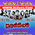 CHANNAKA PERERA WITH SEVEN 2 SEVEN LIVE IN PULASTHIGAMA 2018-09-13