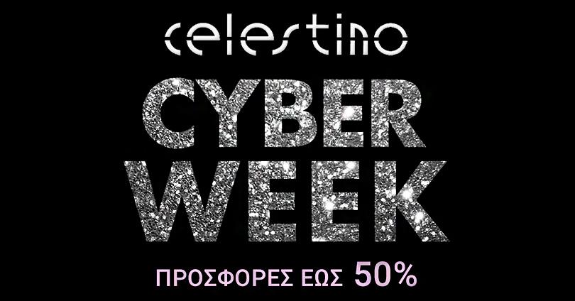 Cyber Week Προσφορές Celestinο