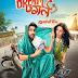 Dream Girl Full Hindi Movie Review & Download |Ayushmann Khurrana, Nushrat Bharucha, Annu Kapoor|