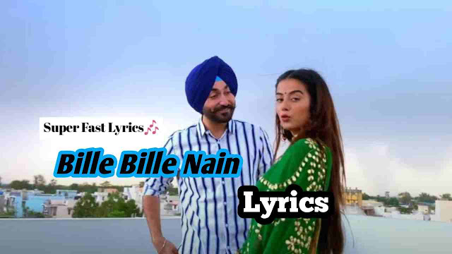 BILLE BILLE NAIN LYRICS बिल्ले बिल्ले - Gurpinder Panag
