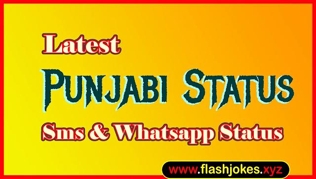 Latest 2020 Punjabi Status For Whatsapp, Facebook, Instagram