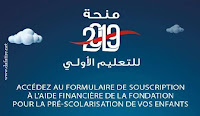 منحة التعليم الأولي :مؤسسة محمد السادس للتعليم تفتح فترة استثنائية لتقديم طلبات التسجيل