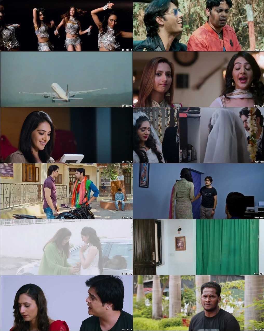 Sallu Ki Shaadi 2018 Screenshot 1080p