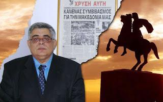 Το Αγωνιστικό μήνυμα του Αρχηγού της Χρυσής Αυγής, Νικολάου Γ. Μιχαλολιάκου για το 2018 - ΒΙΝΤΕΟ