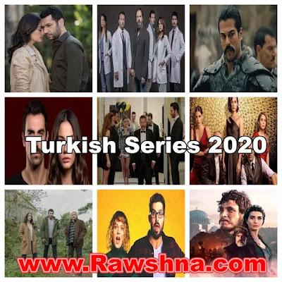 افضل مسلسلات تركية 2020 يجب ان تراها
