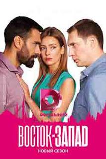 مشاهدة حب في اسطنبول 2019