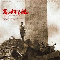 "Who The Fuck?: ""The bad sleep well"" (Masaru Sato) [Especial agosto 2012]"