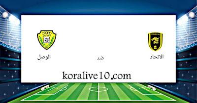 موعد مباراة الإتحاد والوصل في بطولة كأس محمد السادس للأندية الأبطال|كورةلايف10