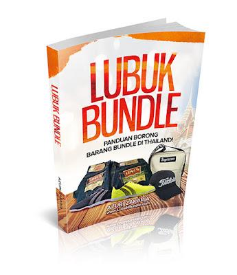 Lubuk Barangan Bundle Untuk Bisnes