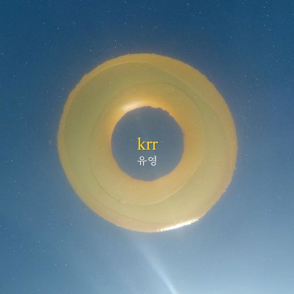 Krr – flume – Single