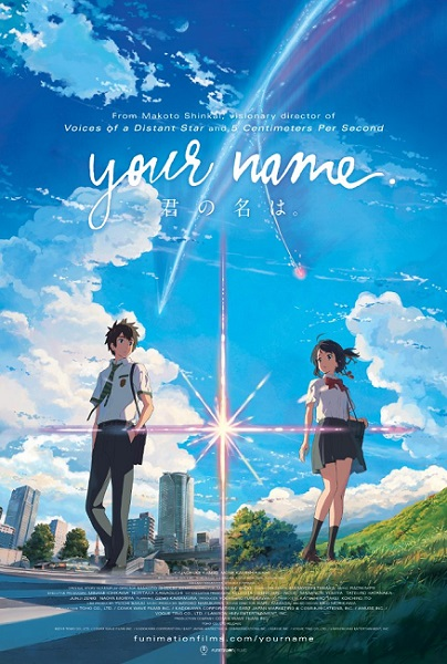 Kimi no na wa (Your Name) [BDRIP][1080p & 720P][Sub Español][MEGA]