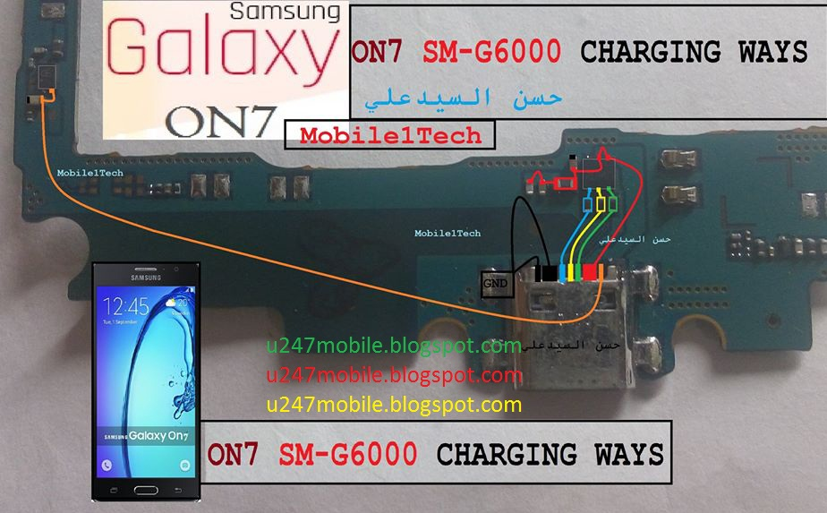 Samsung Galaxy On7 Usb Charging Problem Solution Jumper Ways