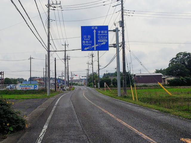 会津西街道 旧道