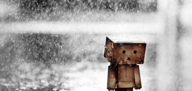 الحزن ليس دائماً كئيب