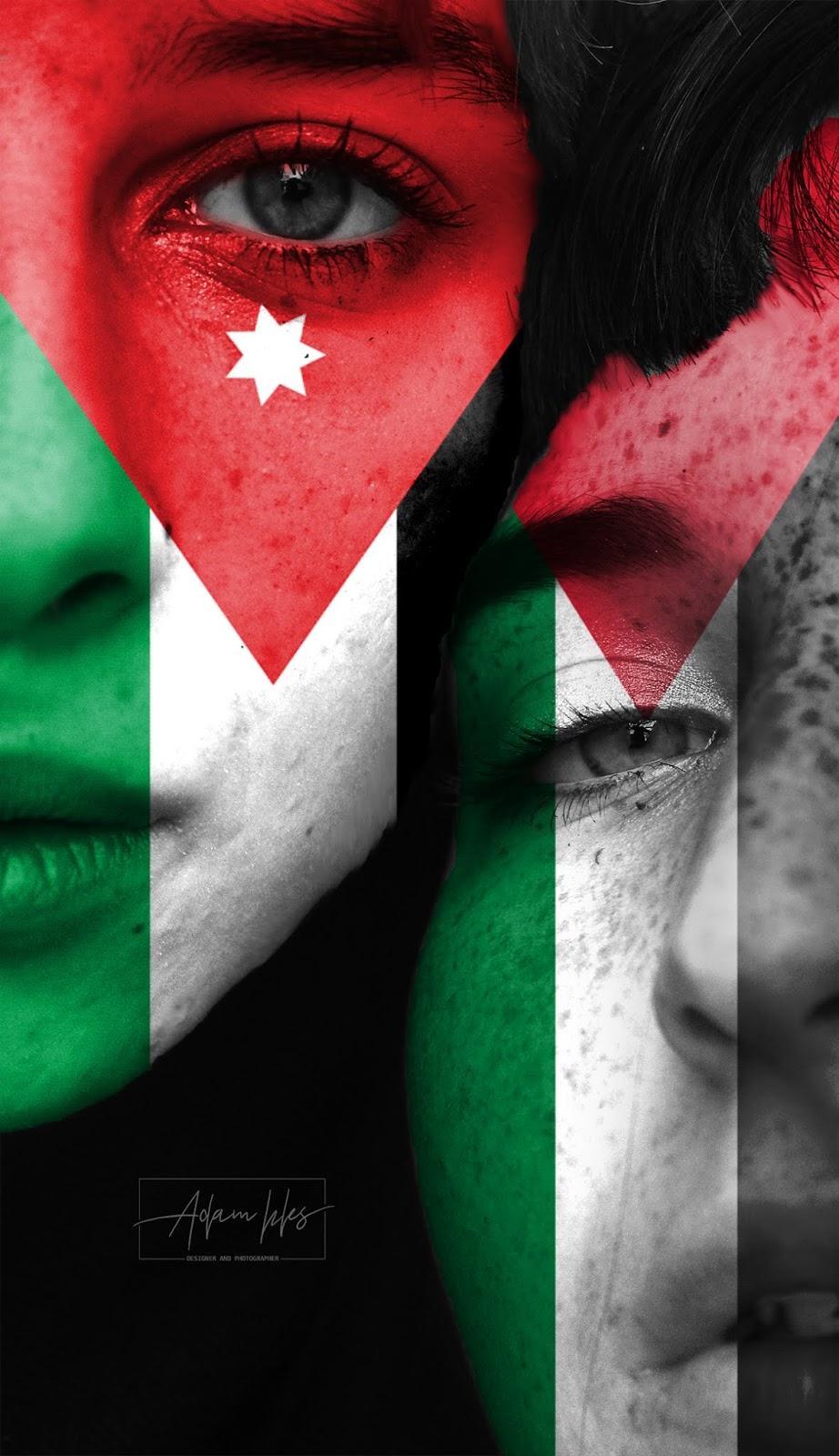 علم الاردن وعلم فلسطين