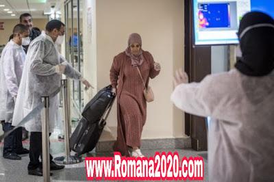 أخبار المغرب راقب 22 ألف مسافر في نقط العبور خشية دخول فيروس كورونا المستجد corona virus
